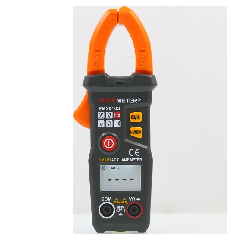 华谊PM2016S全自动智能数字钳形表万用表电流表高精度防烧钳型表