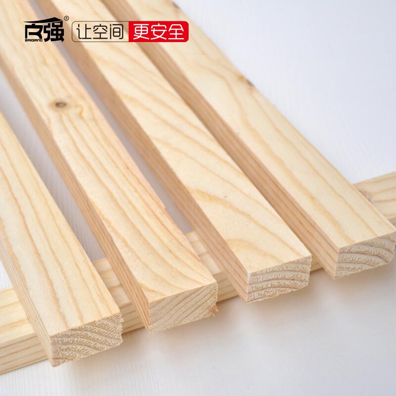 百强板材吊顶木条木材木料diy实木头原木地板木龙骨松木木方条子