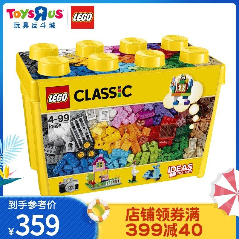 LEGO樂高經典系列10698 10696兒童積木男孩女孩拼裝益智玩具49110