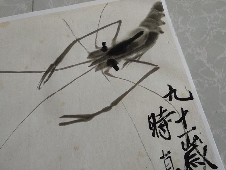 齐白石虾国画水墨写意画真迹复制画艺术微喷宣纸画芯名画装饰画
