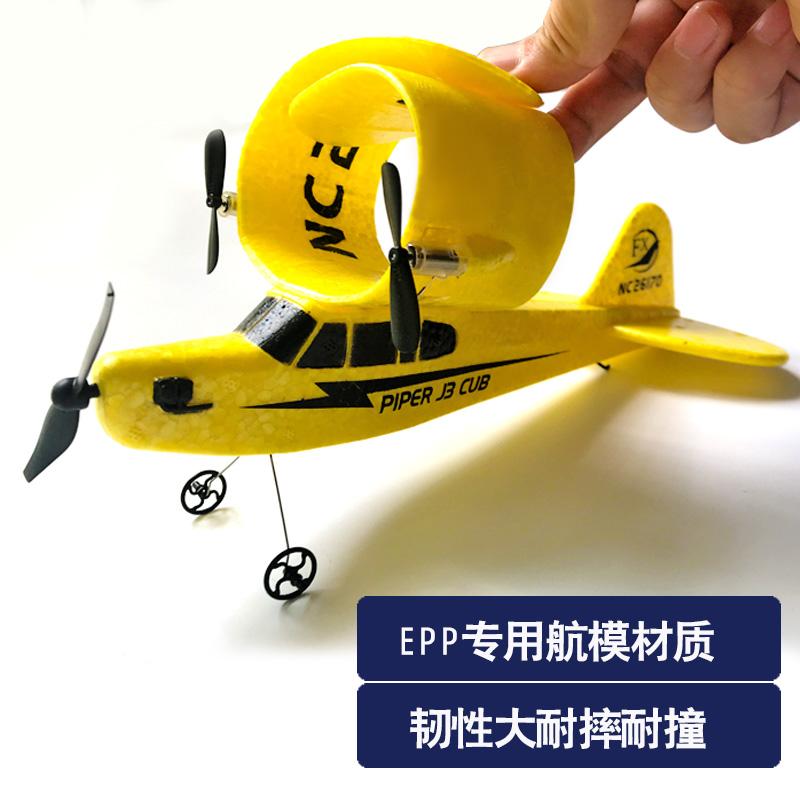 初学者遥控飞机耐摔航模滑翔机无人机手抛机固定翼儿童充电玩具
