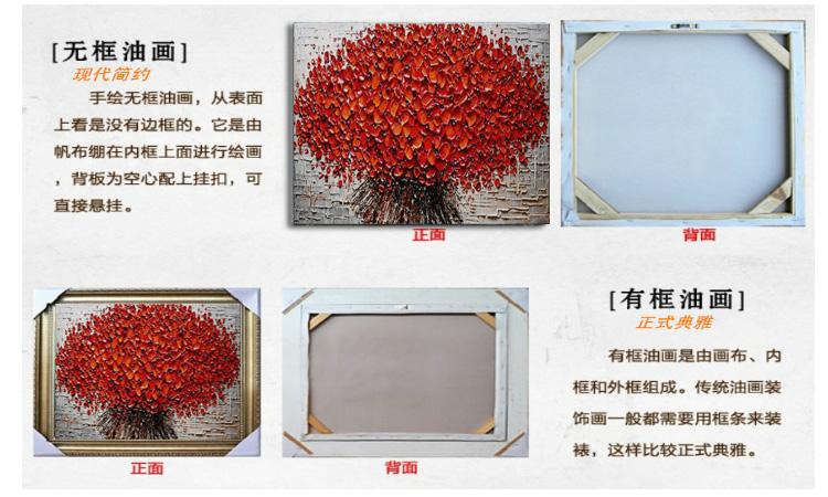 純手工手繪發財樹油畫無框油畫歐式玄關油畫裝飾成品定制油畫招財