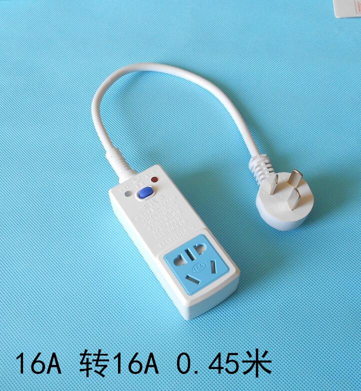 包邮 漏电保护转换插头10A 16A家用空调热水器带防漏电开关插座