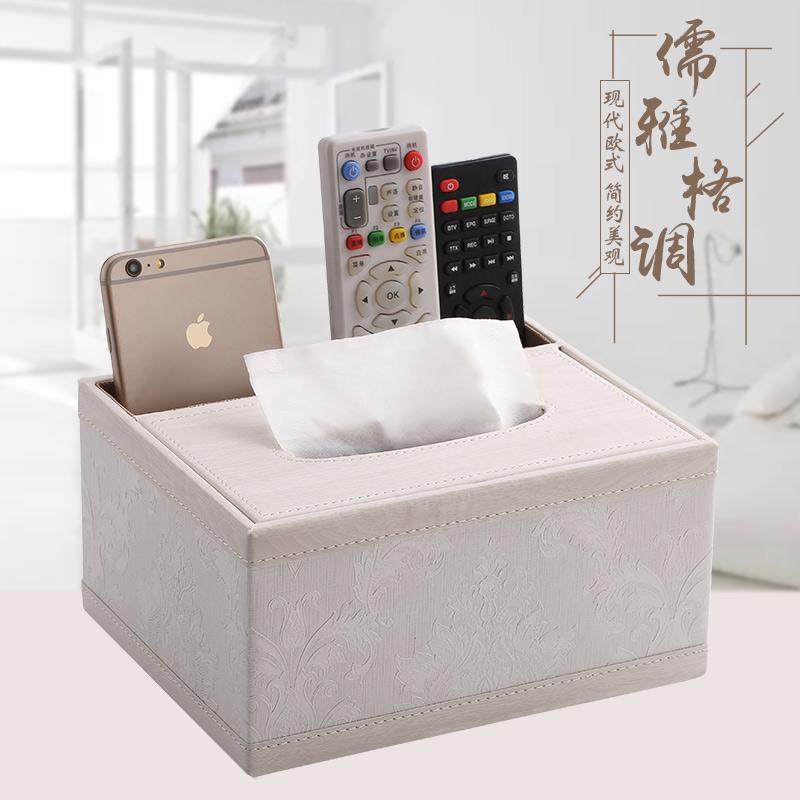 客廳皮革紙巾盒 歐式ins家用手機遙控器收納盒桌面多功能抽紙盒