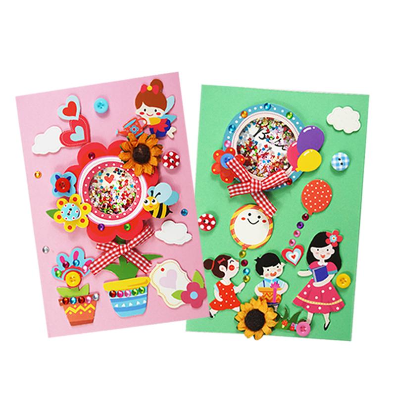 教师节贺卡立体制作diy手工材料包 送老师幼儿园毕业生日卡片礼物