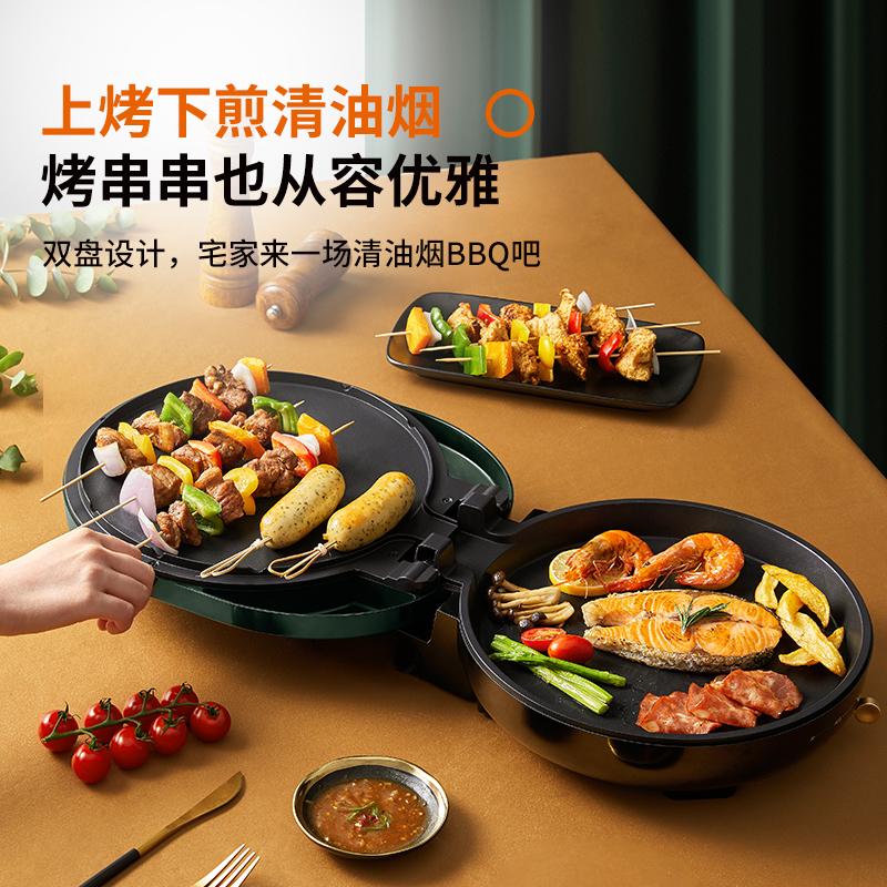 Joyoung 九阳 JK30-GK121 电饼铛 天猫优惠券折后¥109包邮(¥159-50)