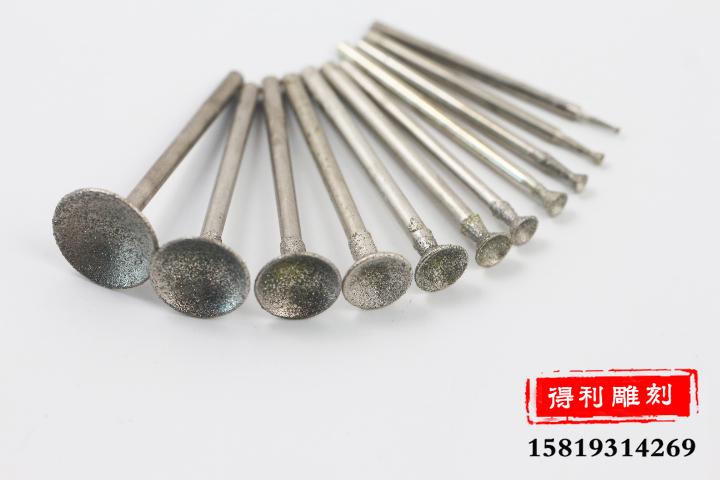 得利Q针玛瑙/宝石/木雕/石材/木材/雕刻打磨工具/凹钉/凹针/压珠