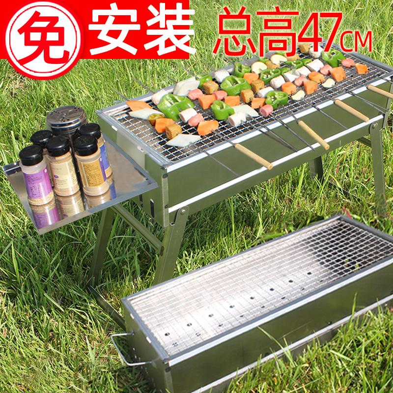 燒烤架家用燒烤爐木炭野外架子戶外碳烤爐烤肉爐小型燒烤工具全套