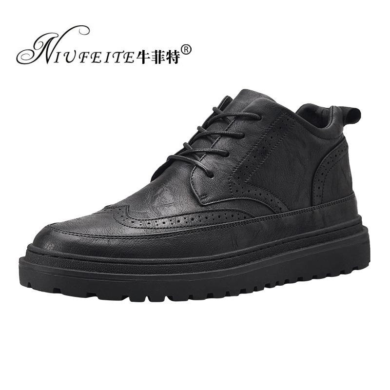 冬季高帮皮鞋男棉鞋男士马丁鞋雪地靴短靴百搭潮鞋冬天休闲男靴子