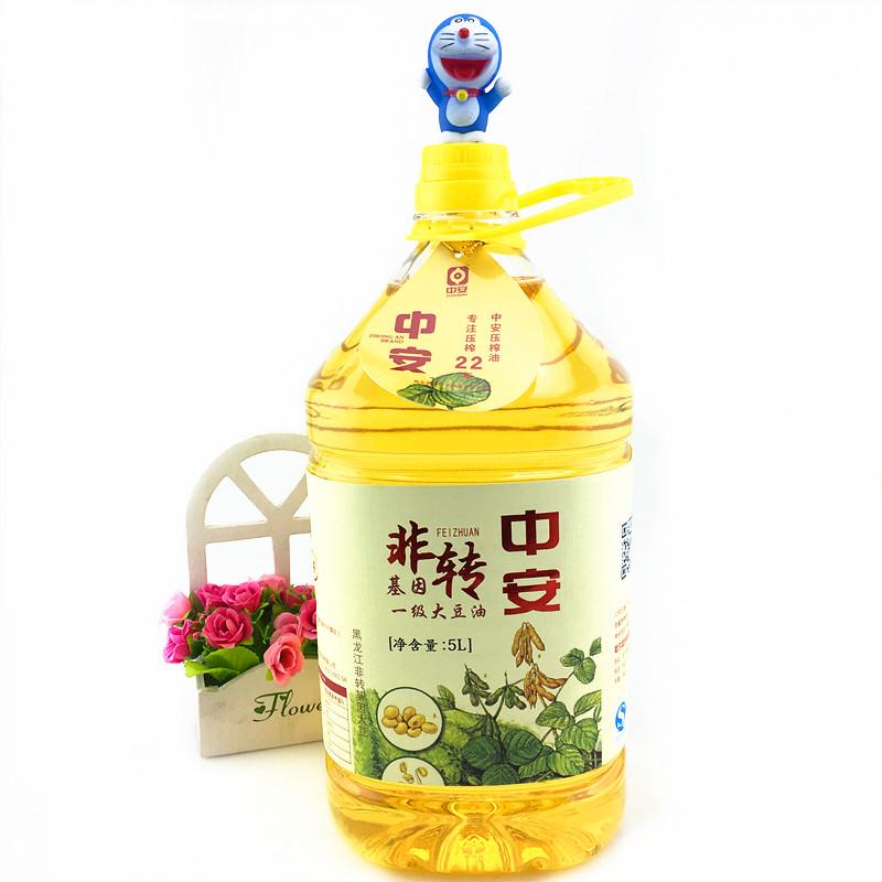 中安大豆色拉油 5L/桶 东北色拉油一级大豆油食用油1桶多省包邮