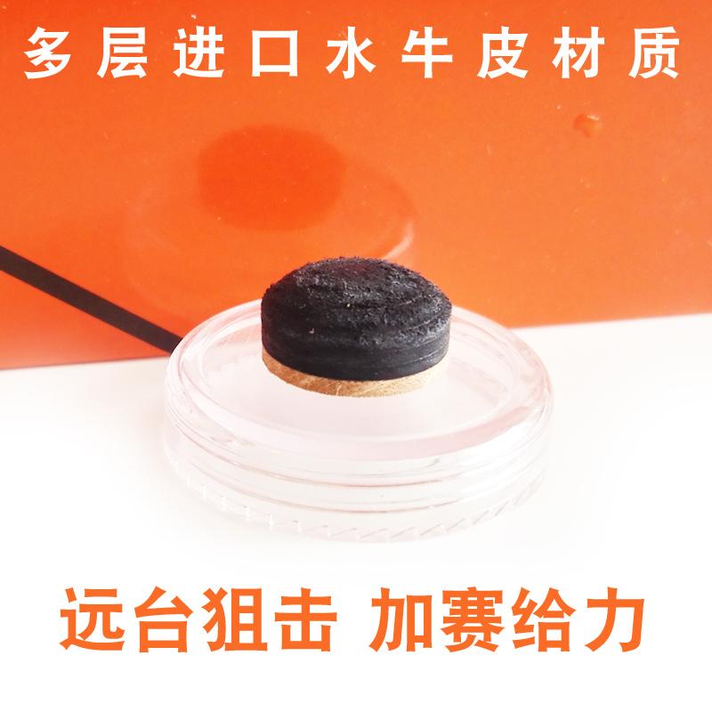 XIGUAN西关钻石多层台球杆皮头美式黑八小头杆斯诺克杆大头九球杆