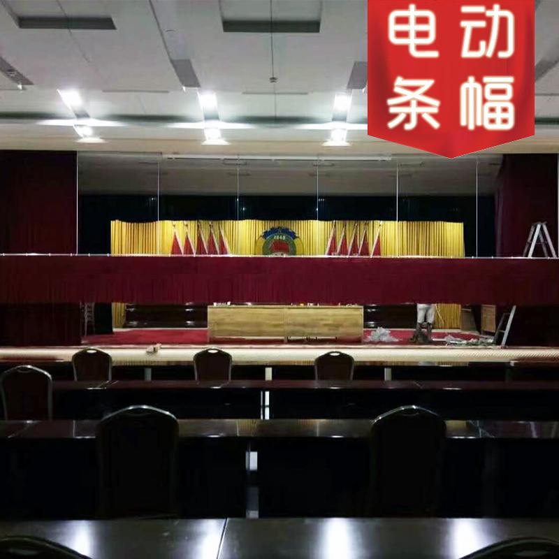 店挂画吊旗 4S 电动会标升降杆条幅舞台显示屏会议室升降器吊杆机