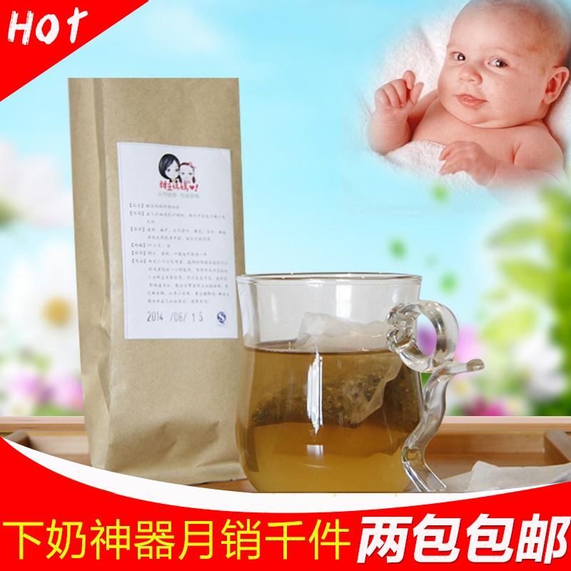 甜豆妈妈催奶茶下奶通奶发奶增奶下奶粥催乳茶催奶汤通奶茶