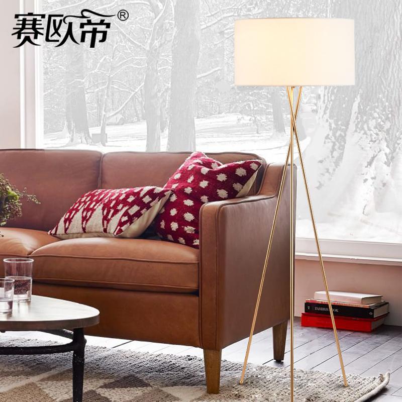 北欧大气落地灯立灯创意简约客厅现代茶几卧室床头台灯书房装饰灯
