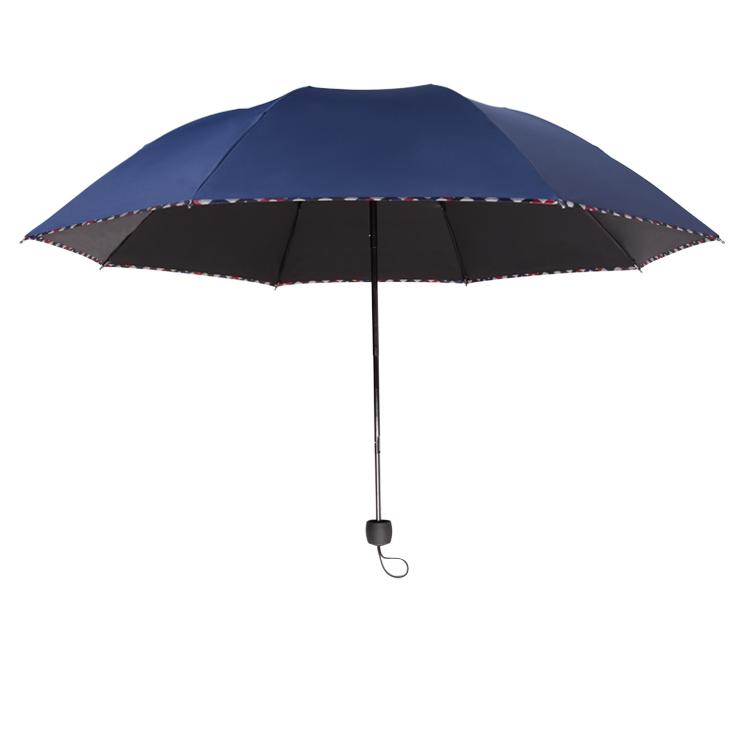 晴雨两用雨伞双人大号遮阳伞太阳伞三折叠男女广告伞定制印字logo
