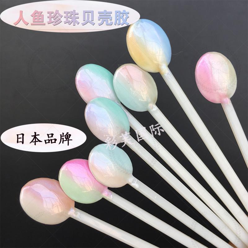 日本品牌日式幻彩人魚貝殼甲油膠 IRO GEL偏光色彩繪膠光療膠現貨