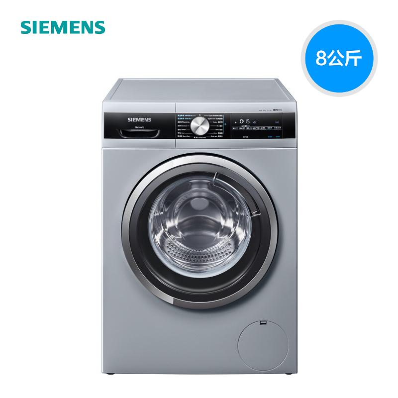 洗烘一体机 烘 5KG 洗 8KG 转变频 1400 升级 WD14G4M82W 西门子 SIEMENS