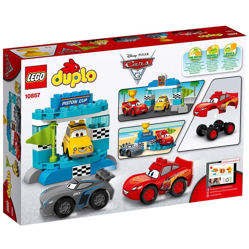 LEGO乐高得宝活塞杯汽车大赛10857拼搭大颗粒积木玩具赛车总动员