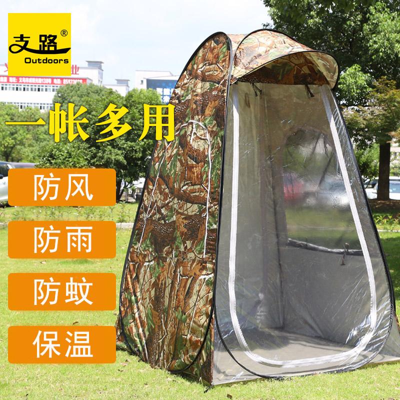 支路便携速开垂钓夜钓冬钓防蚊防雨自动帐篷冰钓单人钓鱼保暖帐篷