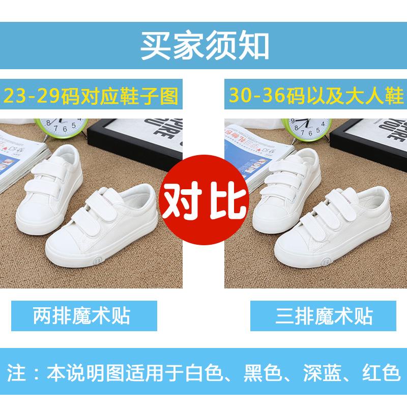 蜡比小星儿童帆布鞋男童女童鞋子白色板鞋低帮纯色休闲单鞋白球鞋