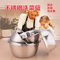 加厚加深不锈钢盆圆形和面盆洗菜盆打蛋盆汤盆沥水盆淘米筛厨房用 (¥13)