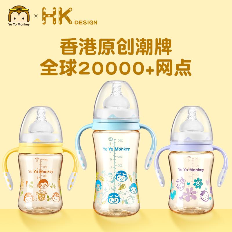 香港优优马骝PPSU婴儿奶瓶 新生儿宽口径耐摔防胀气宝宝硅胶奶嘴