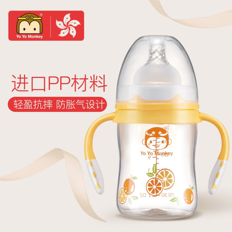 优优马骝新生儿耐摔PP奶瓶宽口带手柄婴儿硅胶自动吸管宝宝防胀气