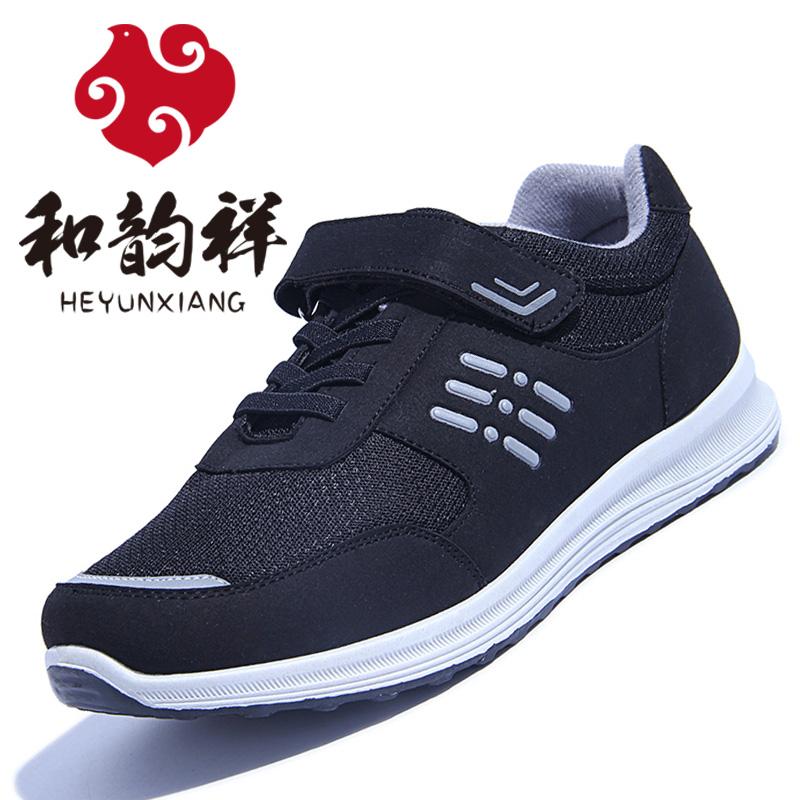 中年男鞋老年健步鞋男爸爸鞋老人鞋男士休闲鞋子夏运动轻便闰月鞋