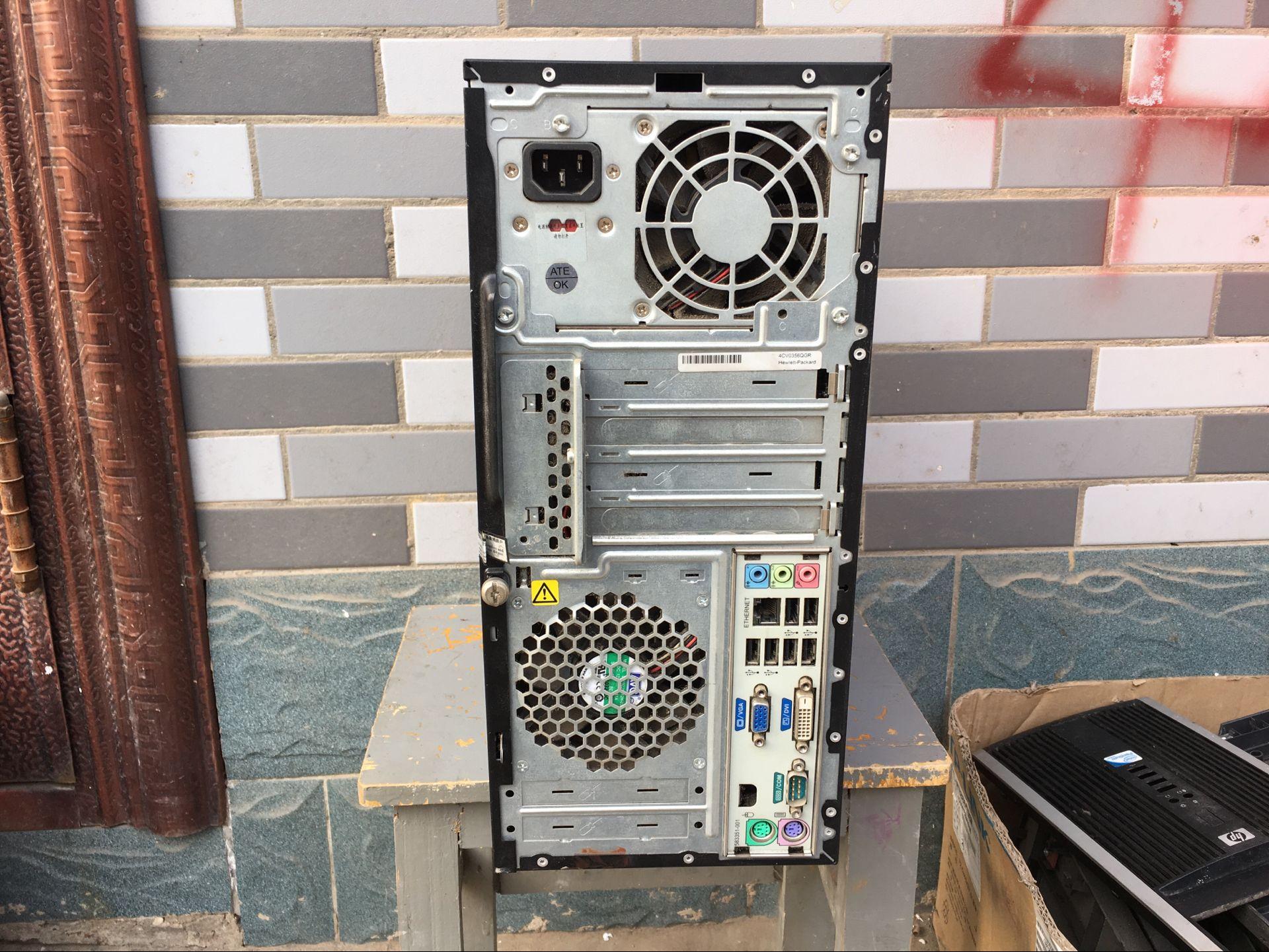 惠普台式机电脑主机办公家用全套商用整机游戏主机台式机 hp