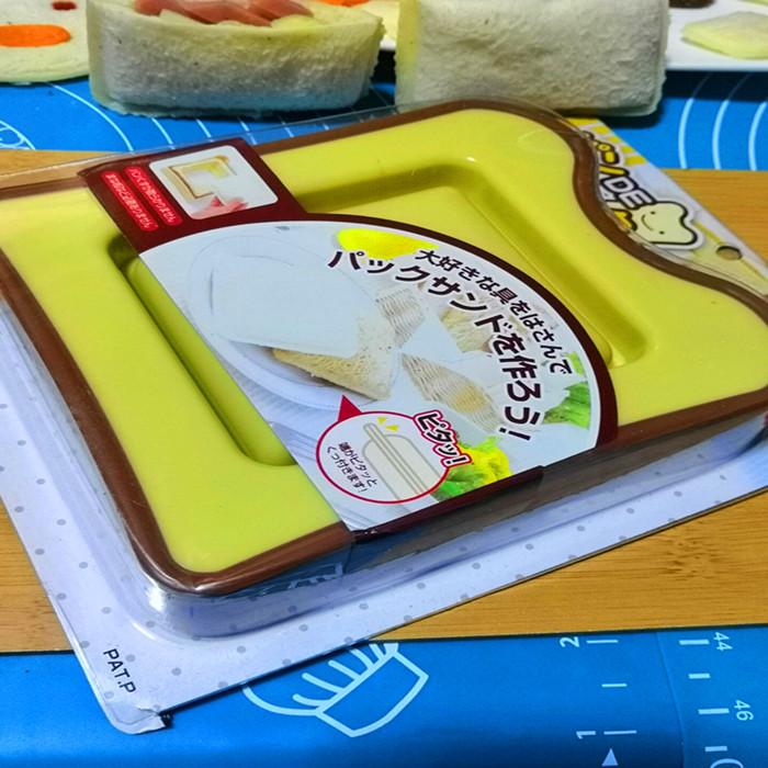 便捷三明治制作器 土司盒口袋面包机蛋糕模具 便当DIY 烘焙工具