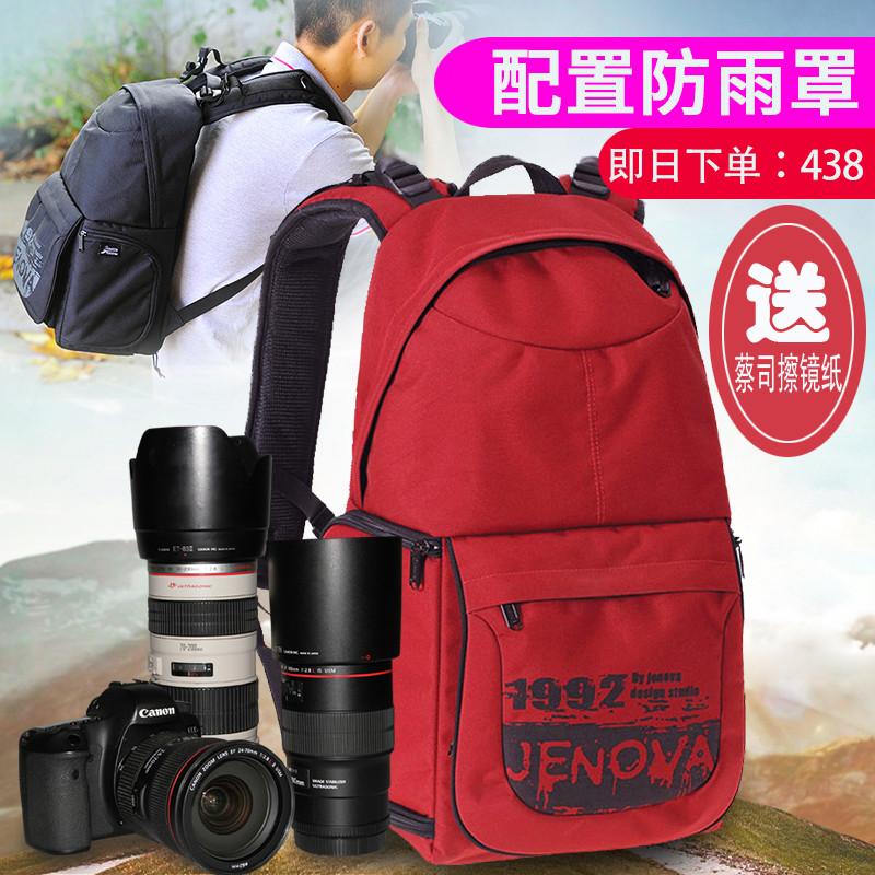吉尼佛11108雙肩攝影包輕便揹包男 女佳能5D4尼康D850單反相機包