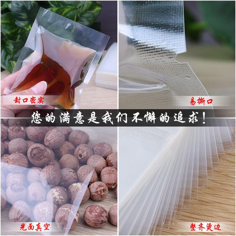 30*40cm透明真空袋食品袋大号食物大米抽真空包装袋撕拉袋子批发