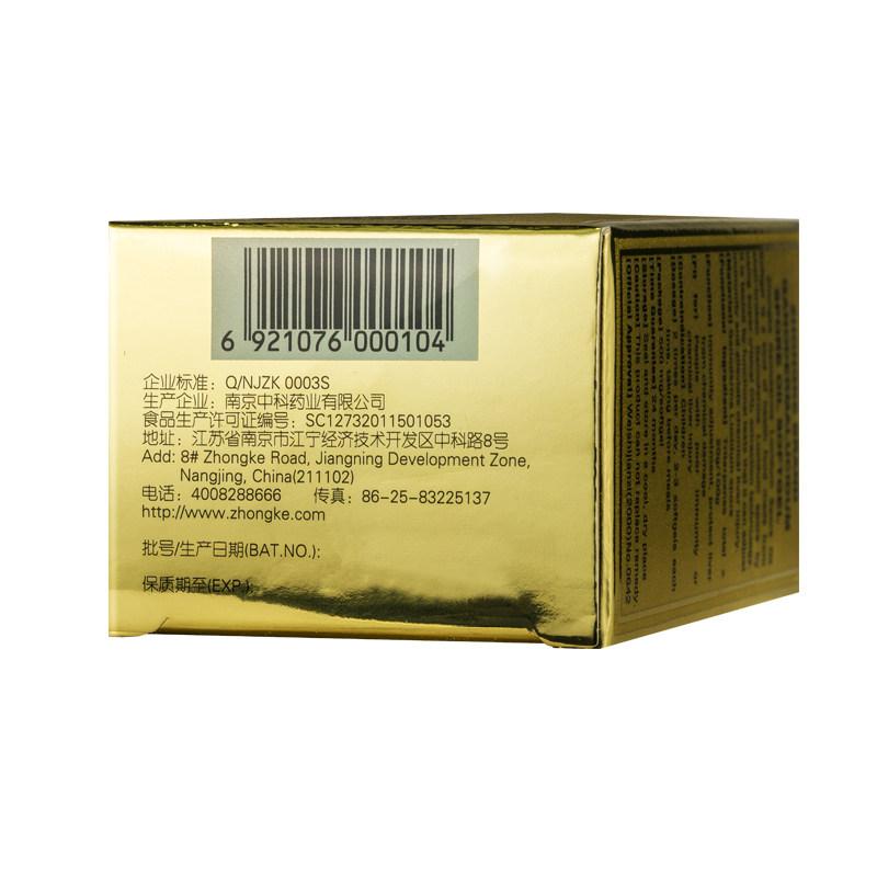 中科牌灵芝孢子油软胶囊500mg*40粒中老年成人调节免疫力