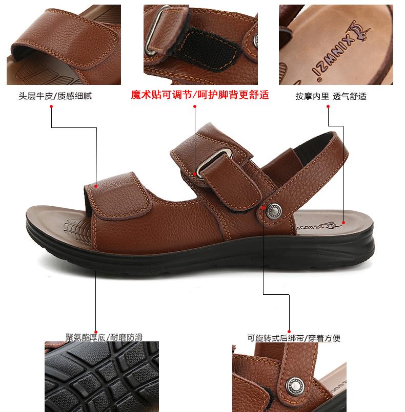 男士凉鞋真皮2019新款夏季韩版休闲沙滩鞋软底外穿牛皮防滑拖鞋潮