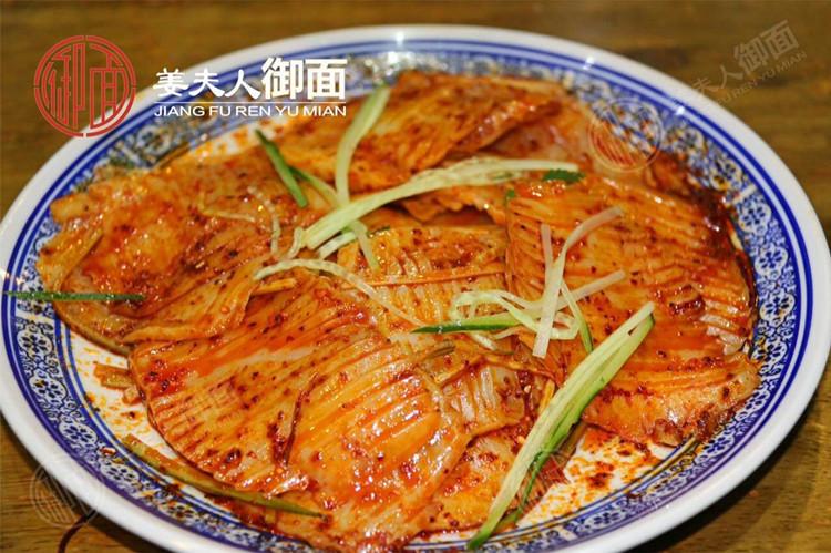 陕西彬县御面姜夫人250g6袋地方特色小吃手工制作凉菜真空袋包邮