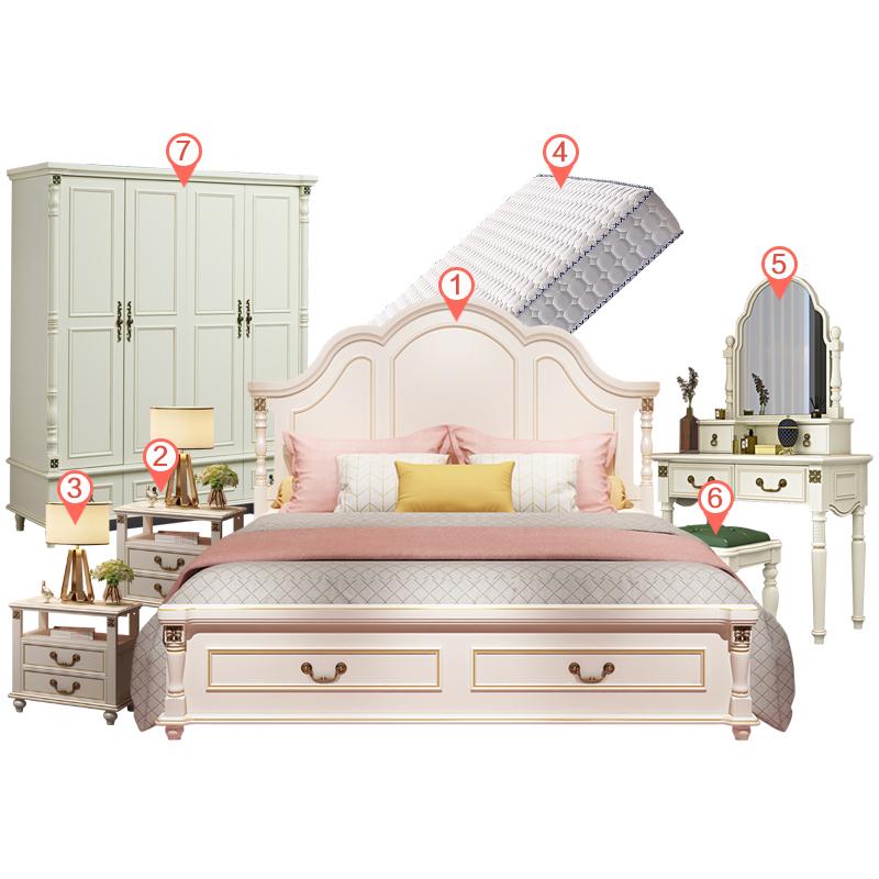 家具套装组合 全屋美式现代床卧室 欧式客厅整装韩式简约主卧婚房