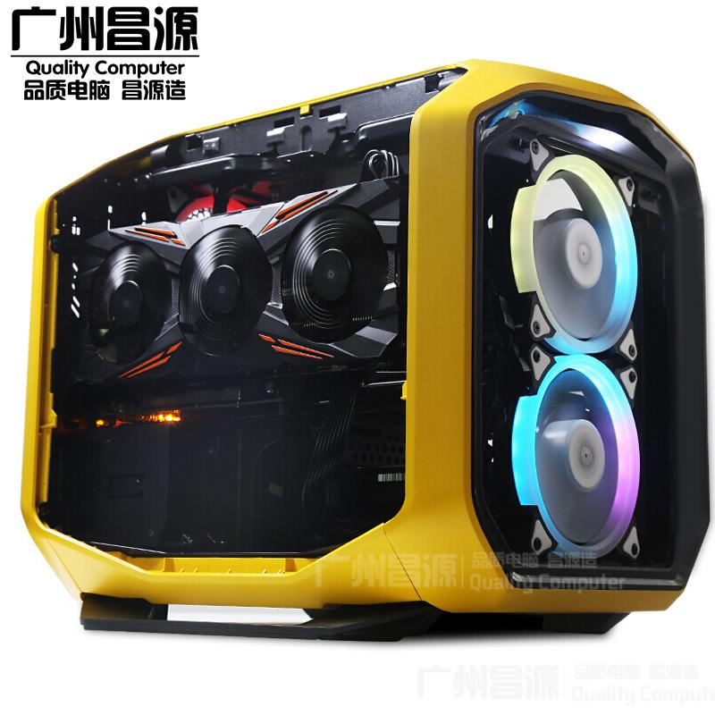 整机水冷兼容机 DIY 八代定制主机组装电脑 INTEL 广州昌源实体店