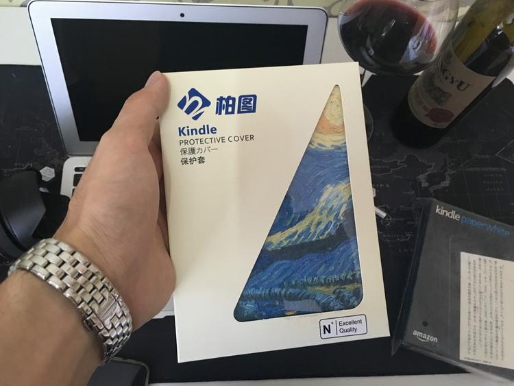 【上海现货】亚马逊Kindle柏图保护套paperwhite皮套Oasis2外壳