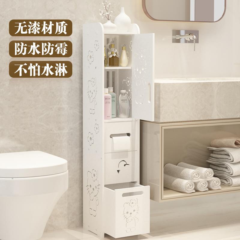 丽欧免打孔浴室置物架壁挂洗手间洗漱台厕所马桶边柜用品用具落地