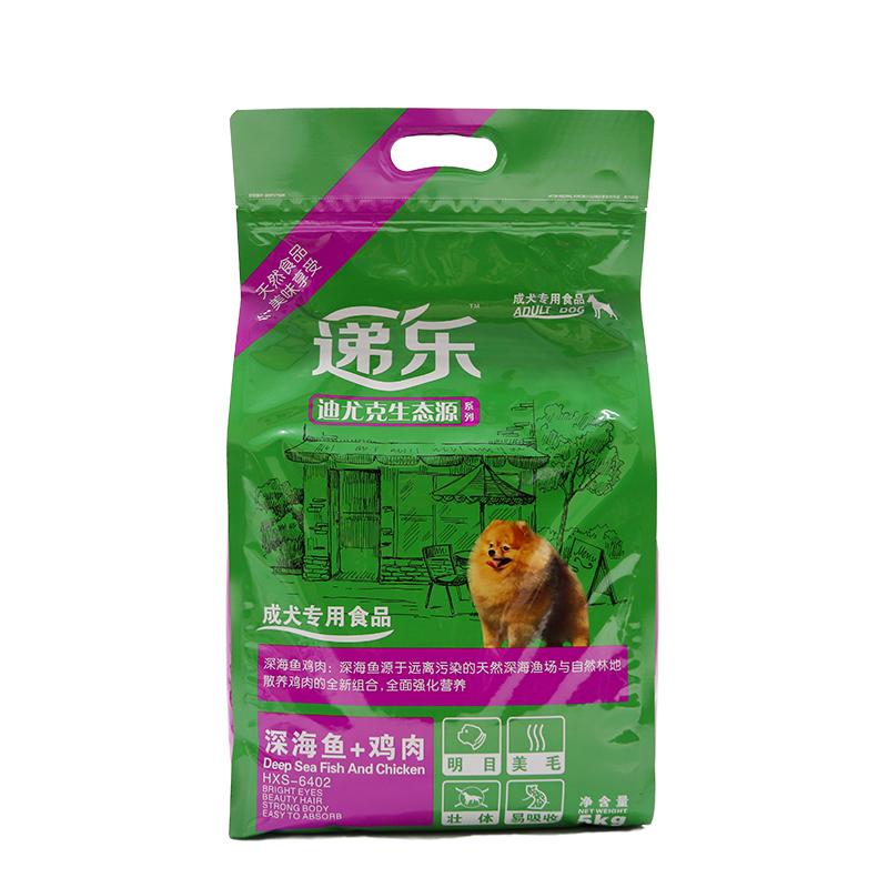 迪尤克小型犬成犬生态源5kg10斤通用型狗粮泰迪吉娃娃博美递乐优惠券