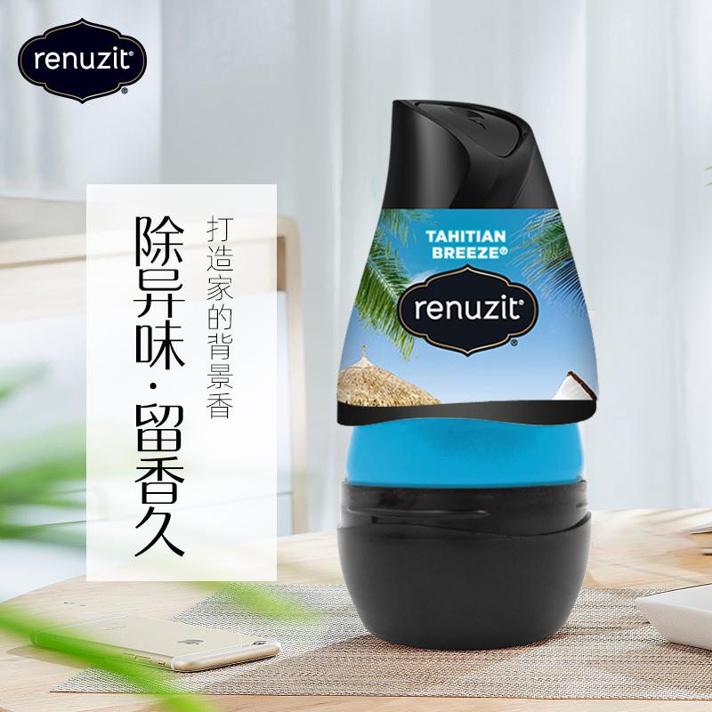 进口蕊风空气清新剂车用持久留香卧室厕所除臭香薰固体清香剂
