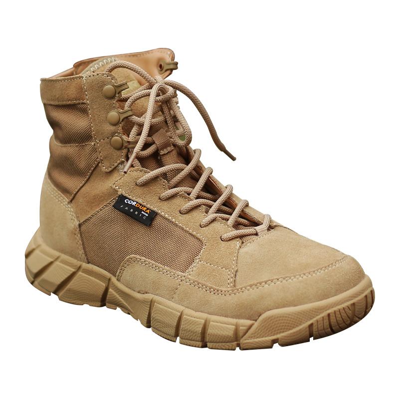 作战靴男轻薄陆战靴 07a 战术鞋减震 511 中帮超轻军靴夏季透气特种兵