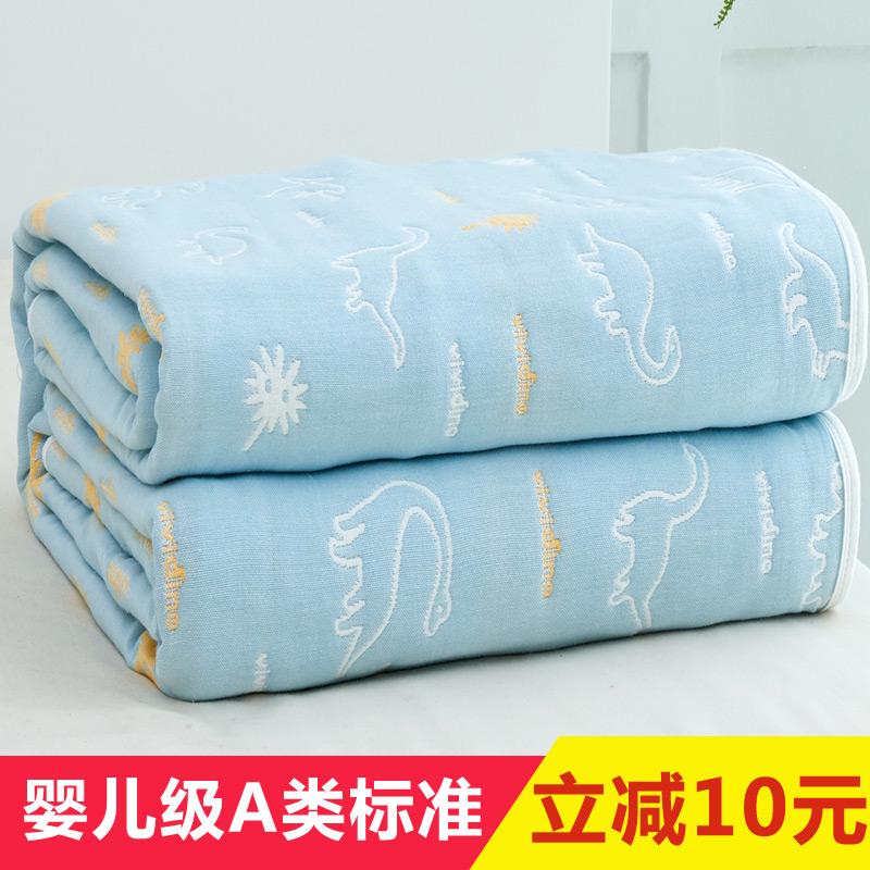 六层纱布毛巾被纯棉单人双人全棉毛巾毯子夏季儿童婴儿午睡毯盖毯