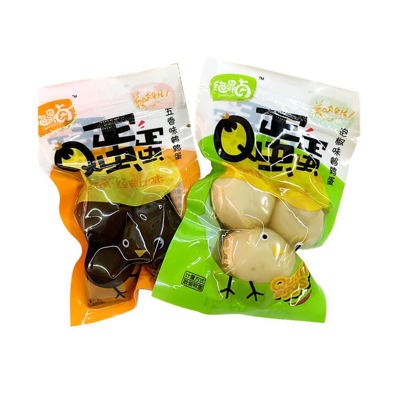 绝鼎卤五香味鹌鹑蛋500g盐焗卤蛋零食小包装泡椒铁蛋休闲零食特产