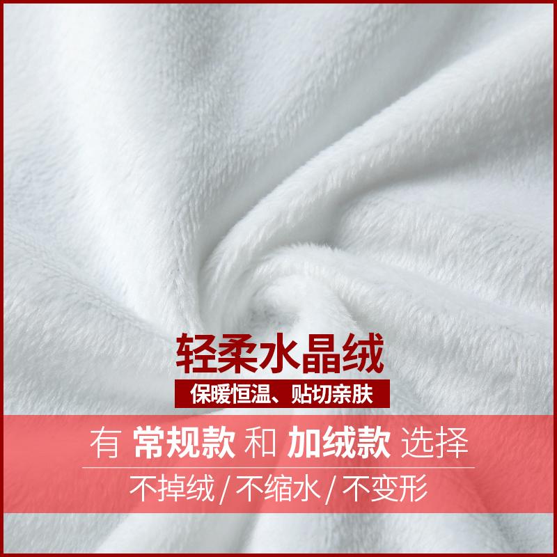 白色免烫衬衫女2019秋装新款女装女士商务上衣职业装韩范长袖衬衣