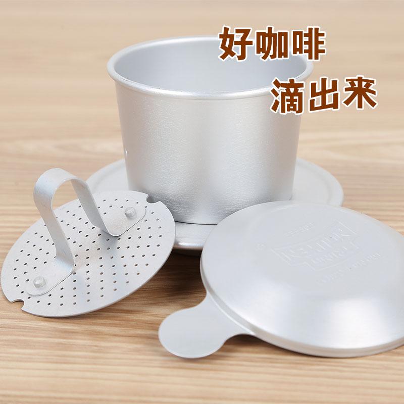 包郵/越南中原咖啡壺咖啡濾杯 滴壺 手衝咖啡過濾滴漏式過濾杯