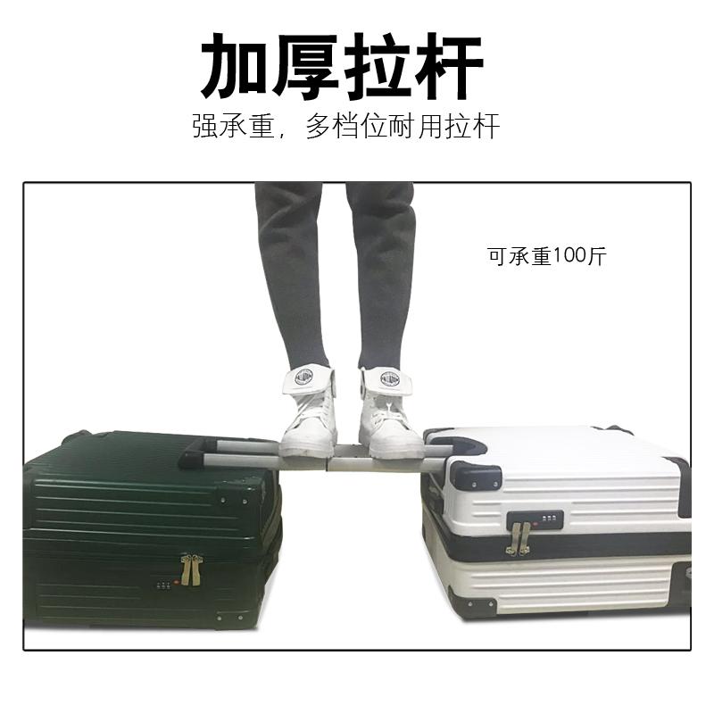 寸韩版抖音 18 网红轻便小型拉杆密码旅行箱子女小号男潮 ins 行李箱