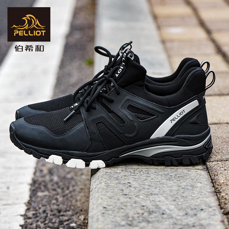 【双11预售】伯希和户外登山鞋男女秋冬防滑耐磨透气低帮徒步鞋