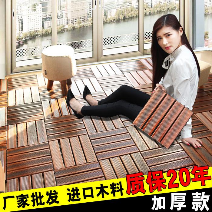 阳台地板防腐木地板户外炭化实木地板防滑木地板露台浴室拼接地板