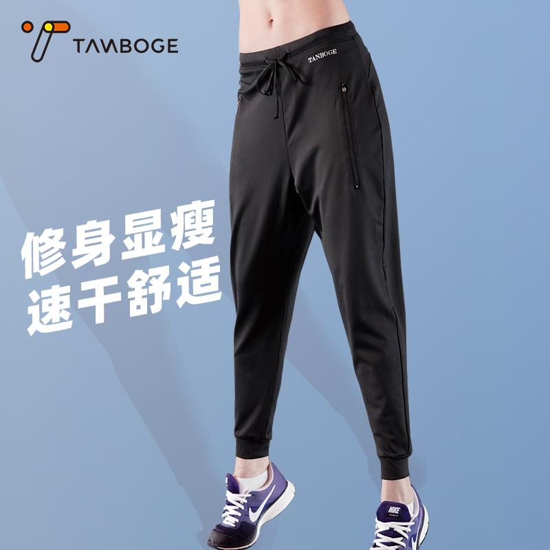 运动裤女宽松束脚玫红健身跑步速干休闲套装瑜伽服外穿水洗瑜伽裤